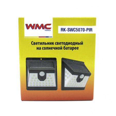 Светильник светодиодный на солнечной батарее с датчиком движения (5.5V,0.55W,18650Li,3.7V,2400mAh,40SMD Led,6500К,раб. время8-10ч,заряд.4-6ч,IP44,108х RK-SWC5070-PIR - 1