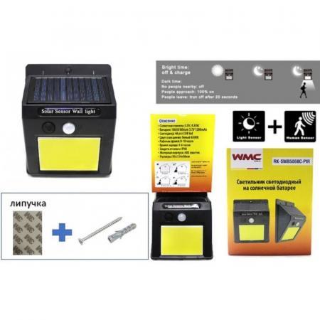 Светильник светодиодный на солнечной батарее с датчиком движения (5.5V,0.55W,18650Li,3.7V,1200mAh,48COBLed,6500К,раб. время8-10ч,заряд.4-6ч,IP44,95х12 RK-SWB5060C-PIR - 1