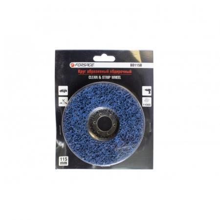 Круг абразивный зачистной 125х22.2мм(синий, max об/мин 11000), в блистере F-BD125B - 1