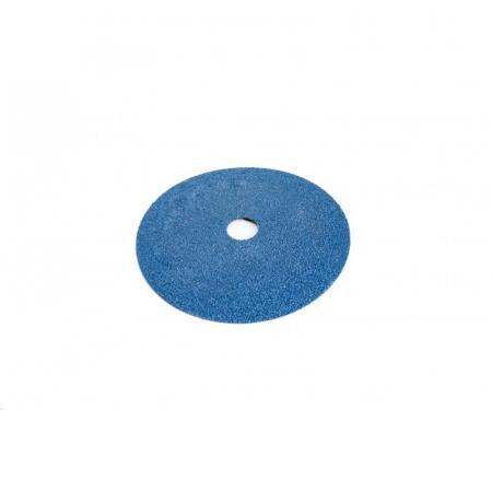 Круг абразивный шлифовальный 150мм (№40) F-BD640D - 1